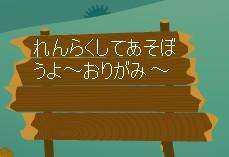 2009y09m07d_141556593.jpg